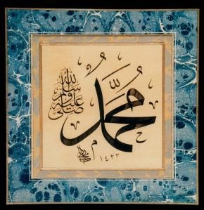 Calligraphy-Name-of-Muhammad