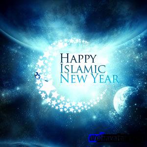 islamic_new_year