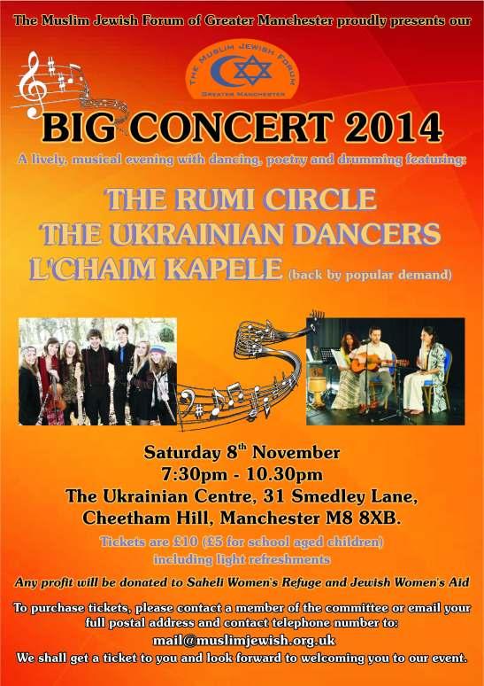 MJF Big Concert 2014