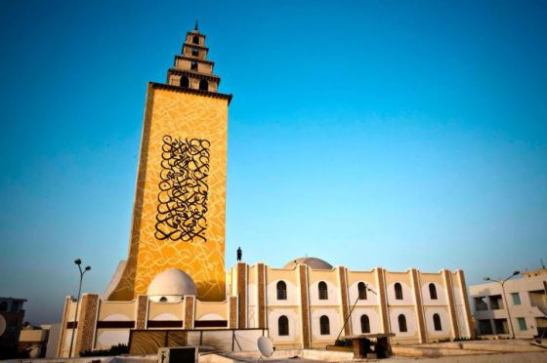 "Jara Mosque in Tunisia, with El Seed's Calligraffiti. It reads, from the Quran: ""Oh humankind, we have created you from a male and a female and made people and tribes so you may know each other."""