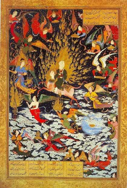 Miraj of the Prophet by Sultan Muhammad, 1539-43