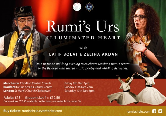 urs-2016-flyer
